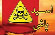 اسیدپاشی به صورت کاندیدای زن شورای ارومیه تکذیب شد