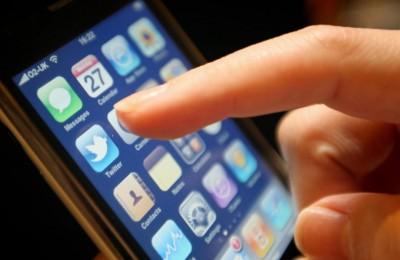 رجیستری موبایل گوشی های هوشمند