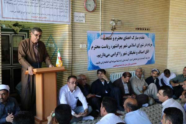 مشروح جلسه بازاریان بازارچه و شورایان منتخب+گزارش تصویری