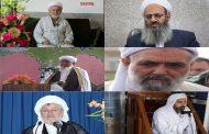 ائمه جماعات اهل سنت علیه تروریسم