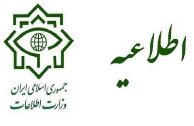 هویت تروریست های حادثه تهران حادثه تروریستی تهران