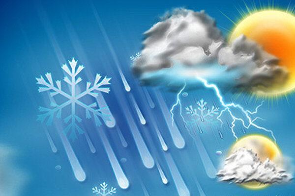 هواشناسی آذربایجان غربی