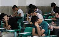 حاشیهها و جزییات ماجرای لو رفتن سوالات امتحان نهایی دانش آموزان