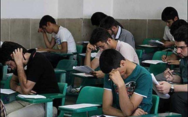 لو رفتن سوالات امتحان نهایی