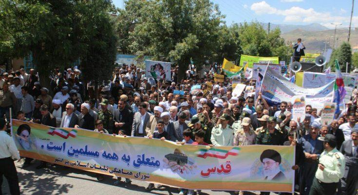 راهپیمایی روز قدس در پیرانشهر