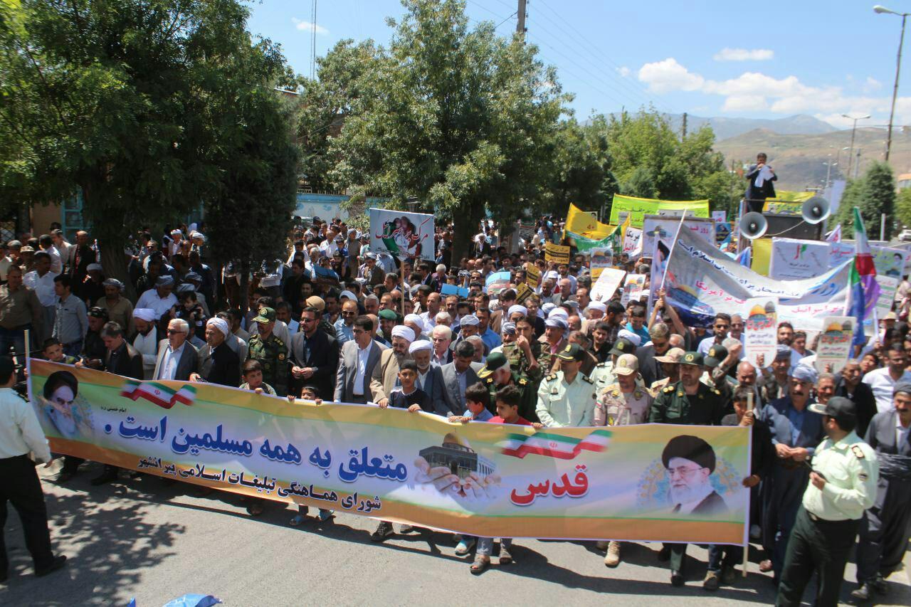 گزارش تصویری از راهپیمایی روز قدس در پیرانشهر