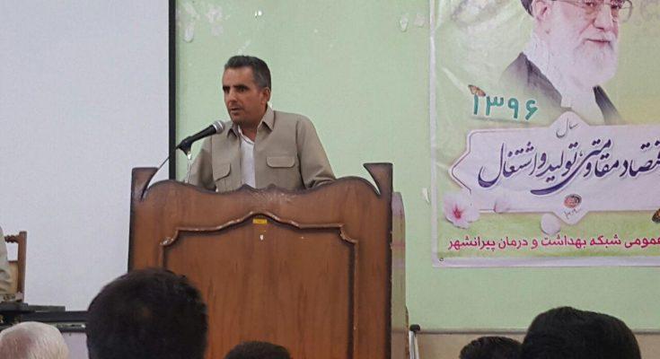 دکتر کمال روحانی