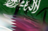 دلایل قطع روابط عربستان و کشورهای عربی منطقه با قطر