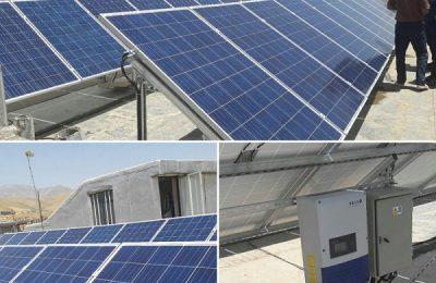 نیروگاه خورشیدی نیروگاه خورشیدی خانگی