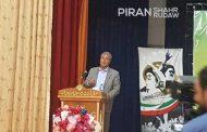وزیر تعاون، کار و رفاه اجتماعی در پیرانشهر