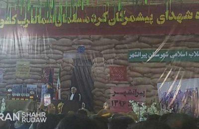 یادواره شهدای پیشمرگان کرد مسلمان دکتر جلیلی در پیرانشهر