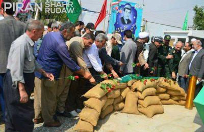 مراسم سالرزو بازگشت آزادگان در پیرانشهر