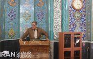 گزارش عملکرد دو ماهه شورا و شهرداری دور پنجم