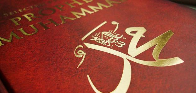 پیام تبریک شورای اسلامی شهر و شهرداری پیرانشهر به مناسبت میلاد پیامبر اکرم (ص) و آغاز هفته وحدت