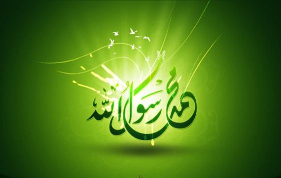 پیام تبریک جمعی از مسوولان پیرانشهر به مناسبت میلاد پیامبر اسلام