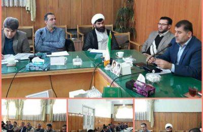 جلسه کارگروه سلامت و امنیت غذایی شهرستان پیرانشهر