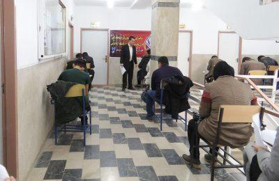 مسابقات کتبی قرآن و عترت پیرانشهر