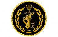 پیام سپاه پاسداران انقلاب اسلامی پیرانشهر در پی شهادت سه تن از سربازان گمنام امام زمان