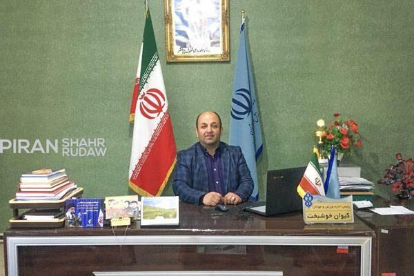 کیوان خوشبخت رئیس اداره ورزش و جوانان شهرستان پیرانشهر