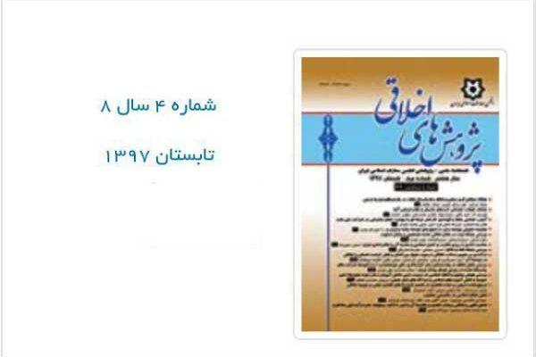 دکتر حسین مریدی فر