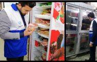 حذف بیش از ۲۳۰ کیلوگرم گوشت سفید و گوشت قرمز از چرخه مصرف انسانی در ۱۰ روزه اول سال در شهرستان پیرانشهر