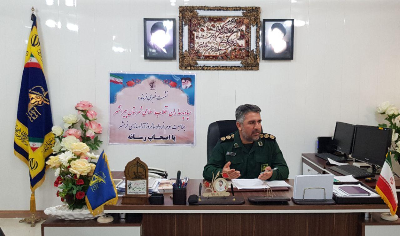 برگزاری مراسم بزرگداشت سوم خرداد سالروز آزادسازی خرمشهر در پیرانشهر