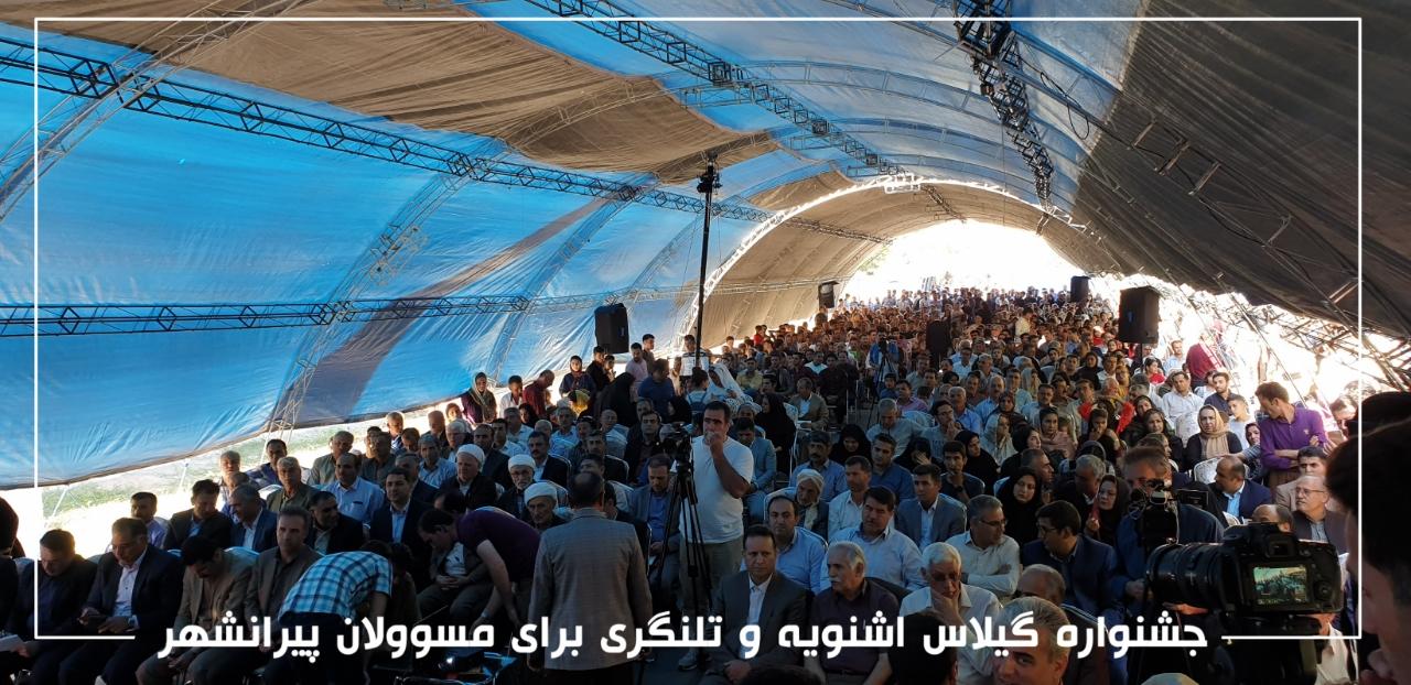 جشنواره گیلاس و تلنگری برای مسوولان پیرانشهر