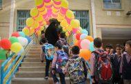 پیام جمعی از مسئولین پیرانشهر به مناسبت آغاز سال تحصیلی جدید