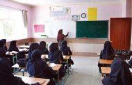 ۲ هزار نیروی حقالتدریس جذب آموزش و پرورش آذربایجانغربی شدند