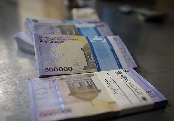 خط و نشان بانک مرکزی برای پول های با منشاء نامشخص