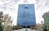 تهرانی ها بیشترین پول را در بانک ها پس انداز کرده اند