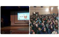 به مناسبت شب یلدا: برگزاری همایش طلاق عاطفی در پیرانشهر