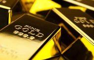قیمت طلا و دلار در روز پنجشنبه 30 آبان 1398