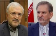 معاون اول رئیس جمهور به همراه وزیر بهداشت به آذربایجان غربی سفر می کند