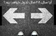 عقب راندن مرزهای توسعه نیافتگی در گرو اعتماد به جوانان است