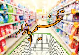 بازار پیرانشهر به این زودی قصد تنظیم ندارد/ یادداشتی انتقادی از عثمان حسن زاده خبرنگار کردپرس