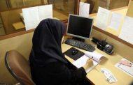 دخل و تصرفهای گروههای سیاسی نظام ادارای ایران را تحت تاثیر قرار داده است / یادداشتی از کامل دلپسند به مناسبت روز کارمند
