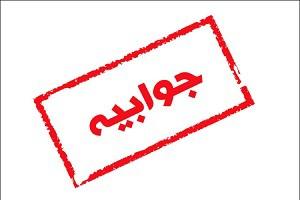 پاسخ به آقای حامد نورسی در باب مصاحبه این جانب با شبکه مهاباد  مقالی از دکتور کمال روحانی