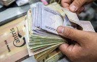 جزئیات افزایش حقوق 1401؛ از 10 تا بالای 30 درصد