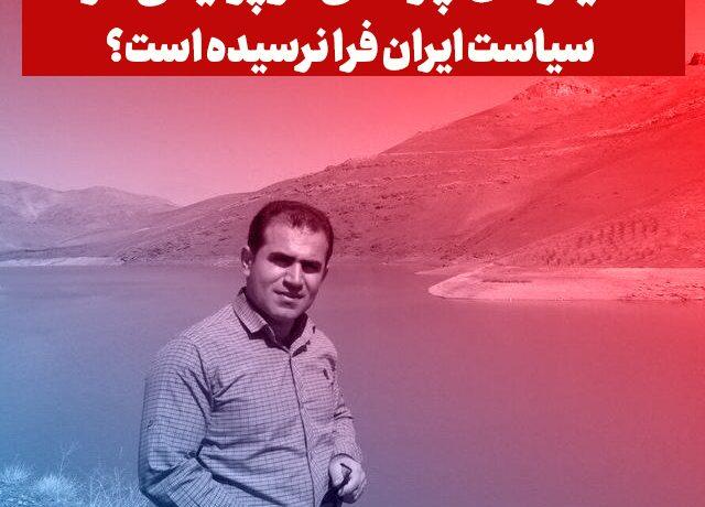 آیا زمان چرخش کوپرنیکی در سیاست ایران فرا نرسیده است؟ یادداشتی از دکتر غم پرور